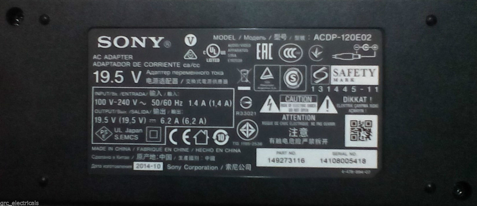 sony tv power cord. sony led tv ac adapter acdp-120n02 19.5v 6.2a power supply kdl- w series sony tv power cord